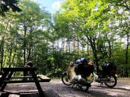 キャンプツーリング(大平高原流星キャンプ場)